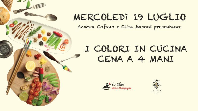 I colori in cucina